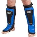 Защита голени, стопы и колена