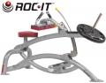 Икроножные мышцы сидя HOIST RPL-5363