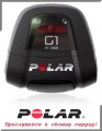Датчик скорости и расстояния POLAR G1 GPS SENSOR