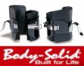 Гравитационные ботинки BODY SOLID GIB2 Inversion Boots