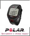 Монитор сердечного ритма POLAR RCX3 BLK GPS