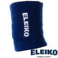 Кистевые бинты ELEIKO Kettlebell Wrist Wraps пара