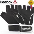 Перчатки для фитнеса REEBOK RAGL-11135BK пара