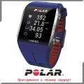 Монитор сердечного ритма POLAR V800