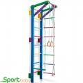 Спортивный детский уголок SportBaby TEENAGER 2-220-240 Blue