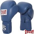 Боксерские перчатки PAFFEN SPORT Contest Kickboxing WITH seal
