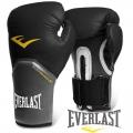 Боксерские перчатки EVERLAST ELITE EV-2308