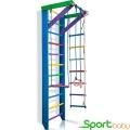 Спортивный детский уголок SportBaby Радуга 2-220-240