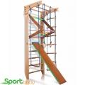 Спортивный детский уголок SportBaby Kinder 3-220-240