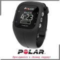 Монитор сердечного ритма POLAR A300