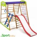 Спортивный детский уголок SportBaby Карамелька Plus2