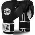 Боксерские перчатки для спарринга PRO MEX PRO PMTGE2