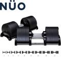 Гантели наборные NÜO FLEXBELL 2-32 кг пара