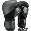 Боксерские перчатки TITLE BLACK TB-2211
