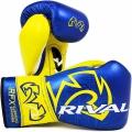 Боксерские спарринговые перчатки RIVAL RFX-Spar-P4P