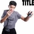 Мячи-утяжелители для фитнеса TITLE TB-8592 пара