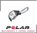 Карабин и ремешок для серии POLAR AXN 300/500/700