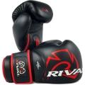 Боксерские перчатки для спарринга RIVAL RS4-2.0 AERO