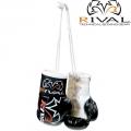 Сувенирные мини-перчатки RIVAL RB-i1131 пара