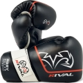 Боксерские перчатки RIVAL RS2V-2.0SUPER