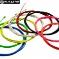 Сменный кабель 2.4MM ELITESRS NYLON