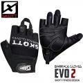 Перчатки для фитнеса SKOTT BARRAGE EVO2 SF-10004