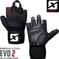 Перчатки для фитнеса SKOTT BARRAGE SF-10009
