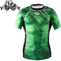 Рашгард PERESVIT Immortal Silver Rashguard Short Sleeve Green