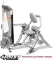 Растягивание мышц спины HOIST RS1204