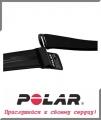 Ремешок для POLAR WEARLINK plyus