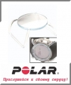 Экран защитный  для моделей POLAR AXN-серии