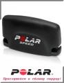 Датчик скорости POLAR для моделей CS-серии
