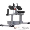 Икроножные мышцы ST FITNESS ST-8532 SEATED CALF