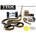 Тренировочные петли TRX FORCE Kit Updated