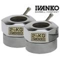 Замки олимпийские IVANKO COC-2.5KG/CH пара