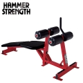 Скамья для пресса HAMMER STRENGTH FWDB