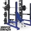Подставка для страхующего HAMMER STRENGTH OHDSP
