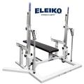 Стойка для приседаний со скамьей ELEIKO PL Squat Stand/Bench