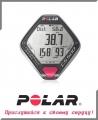 Монитор сердечного ритма POLAR CS500