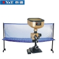 Робот для настольного тенниса Y&T V-981 + сетка
