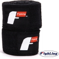 Бинты боксерские FIGHTING Sports Pro Traditional Hand Wraps