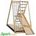 Спортивный детский уголок SportBaby Малютка