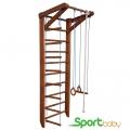 Спортивный детский уголок SportBaby Орех 2-220