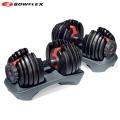 Наборные гантели BOWFLEX SelectTech® 552 Dumbbells