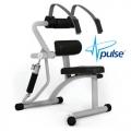 Мышцы пресса/разгибательспины PULSE FITNESS 604