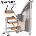 Тренажер для мышц пресса SPORTS ART A931