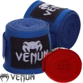 Бинты боксерские VENUM Kontact Boxing Handwraps 4м пара