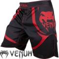 Шорты для единоборств VENUM Electron 2.0 Fightshorts
