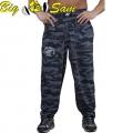 Мужские тренировочные штаны BIG SAM 853