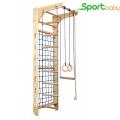 Гладиаторская сетка SportBaby Kinder 8-220-240